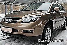 Междугороднее такси Запорожья - BYD S6