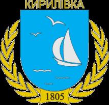 Междугороднее такси из Геническ