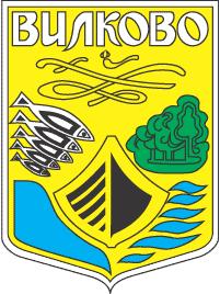 Междугороднее такси из Вилково